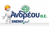 andreoy-energyplus
