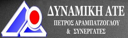 dynamiki ate logo (1)