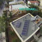 Passive House Open Days 2019