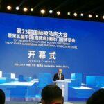 Τo διεθνές συνέδριο παθητικών κτιρίων στην Κίνα προεξοφλεί ένα μεγάλο άλμα στις κατασκευές παθητικών κτιρίων παγκοσμίως για τα επόμενα χρόνια.